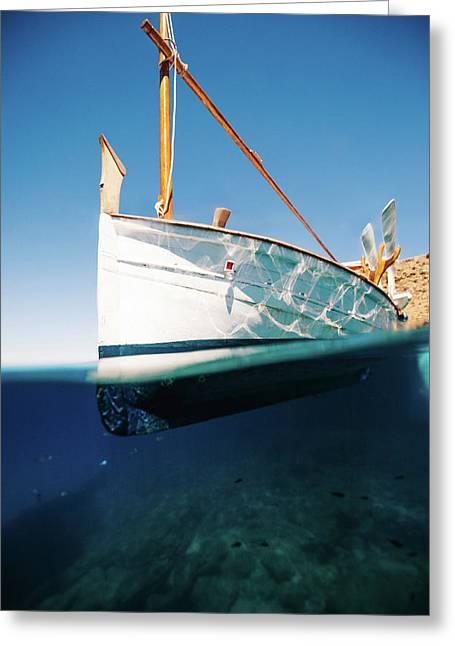 Boat IIi Greeting Card