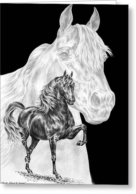 Body Mind And Spirit - Morgan Horse Print  Greeting Card