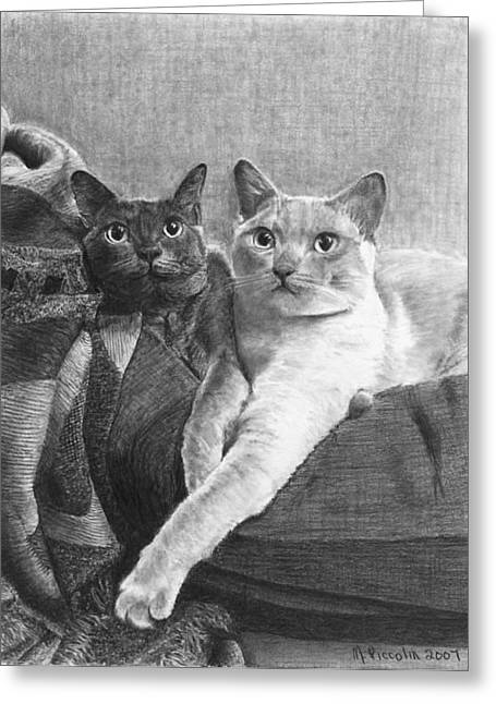 Bogey And Bacall Greeting Card by Marlene Piccolin