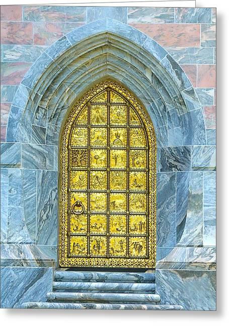 Bok Tower Entrance  Greeting Card