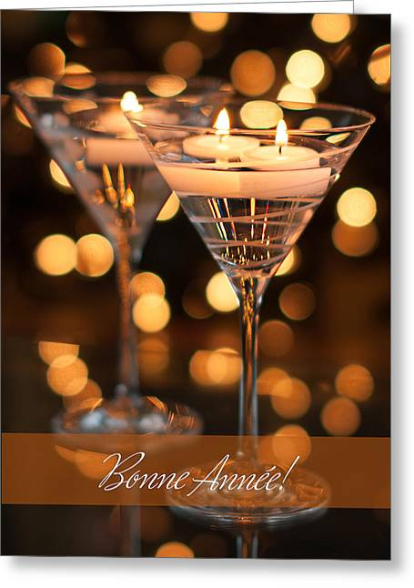 Bonne Annee Happy New Year In French Greeting Card
