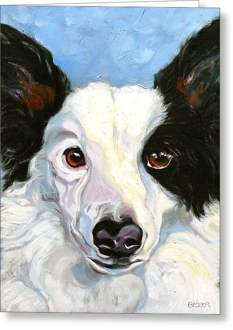 Border Collie Greeting Card by Susan A Becker