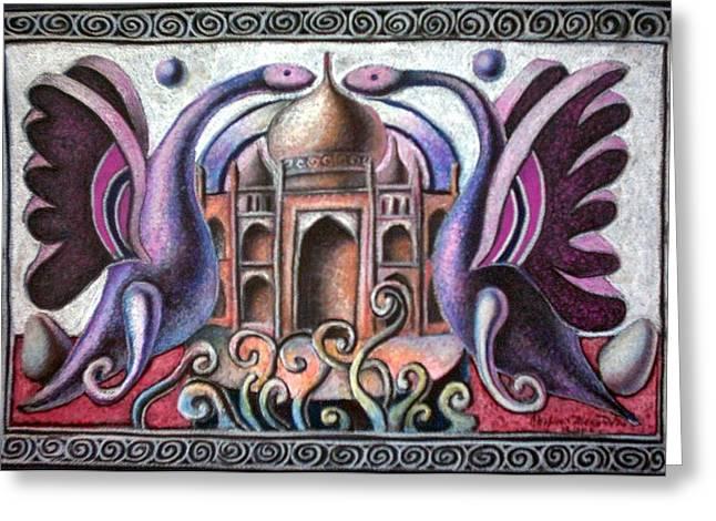 Born Of Taj Mahal Greeting Card by Chifan Catalin  Alexandru