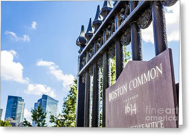 Boston Common V2 Greeting Card