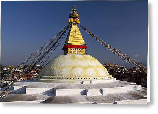 Boudhanath Stupa Greeting Card
