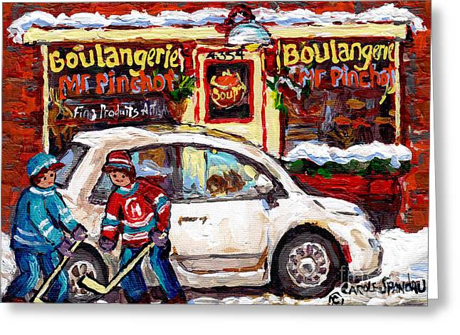 Boulangerie Mr Pinchot Rues De Brebeuf Et Marianne Montreal Storefront Winter Hockey Scene C Spandau Greeting Card