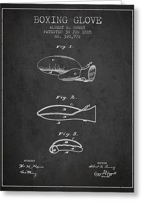 Boxing Glove Patent From 1885 - Charcoal Greeting Card by Aged Pixel