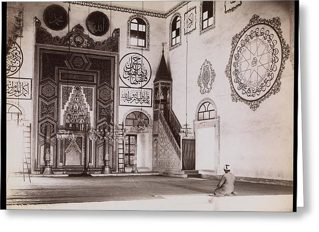 Boy Praying In Mosque Greeting Card by Celestial Images