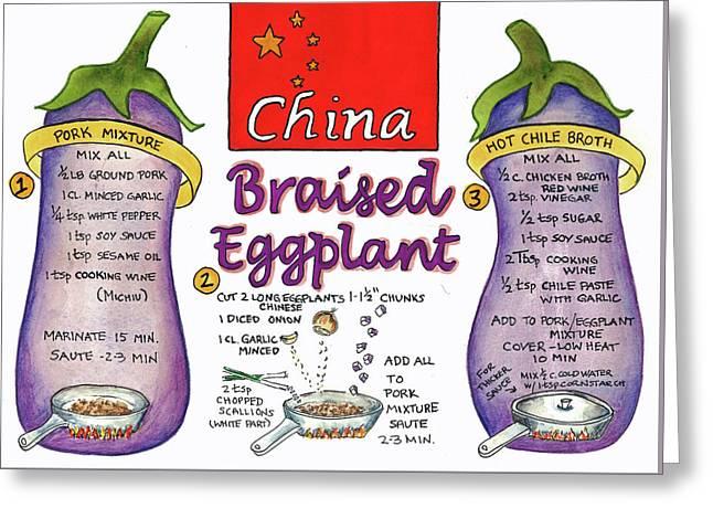 Braised Eggplant Greeting Card
