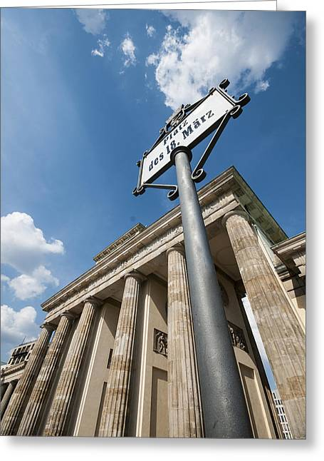Brandenburg Gate Looking Up Greeting Card by Nathan Wright
