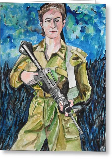 Bravado, An Israeli Woman Soldier Greeting Card by Esther Newman-Cohen