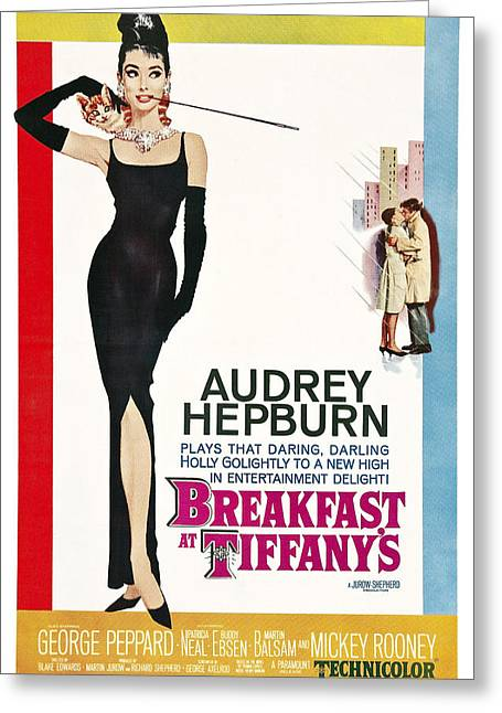 Breakfast At Tiffany's Lobby Poster  1961 Greeting Card