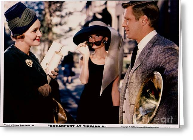 Breakfast At Tiffany's Promotional Photo #4 Greeting Card