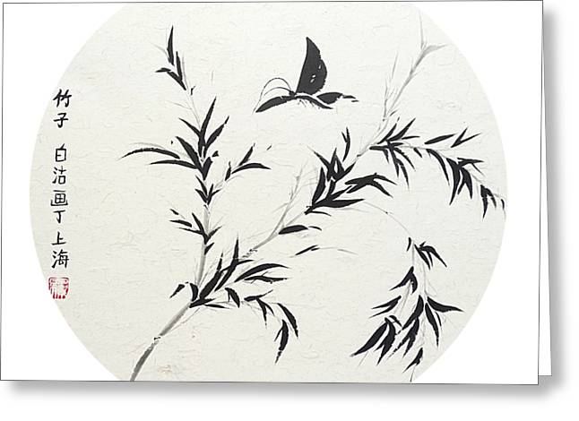 Breeze Of Spring - Round Greeting Card by Birgit Moldenhauer