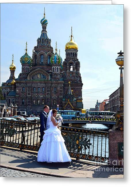 Bride And Groom At Russian Church Greeting Card by Catherine Sherman