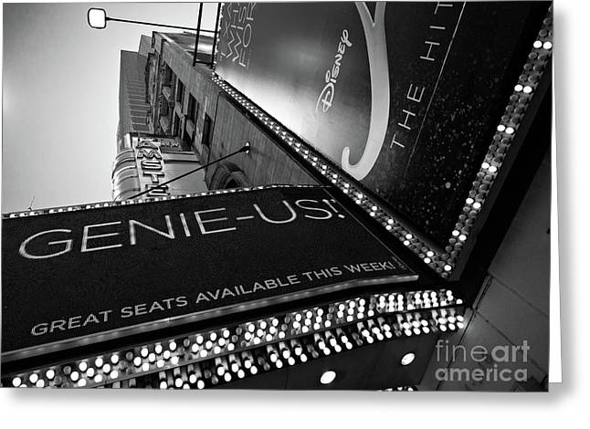 Broadway  -27868-bw Greeting Card