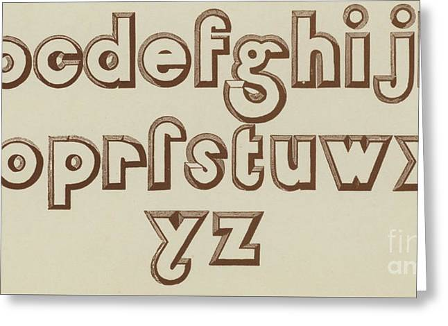 Brown Small Relief Font Greeting Card by English School