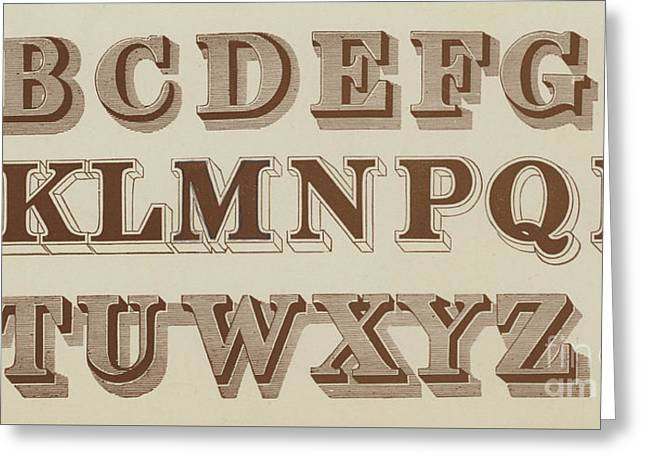 Brown Times New Roman Greeting Card by English School