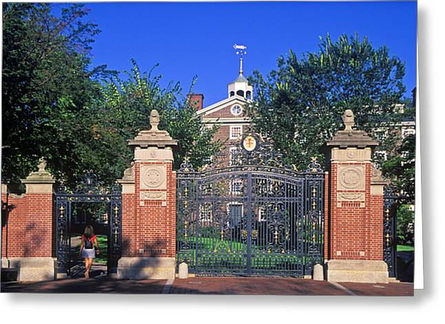 Brown University Greeting Card