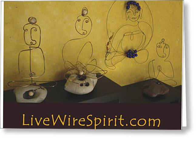 Live Wire Spirit Greeting Cards - Brown Web 10-26-10 Greeting Card by Live Wire Spirit