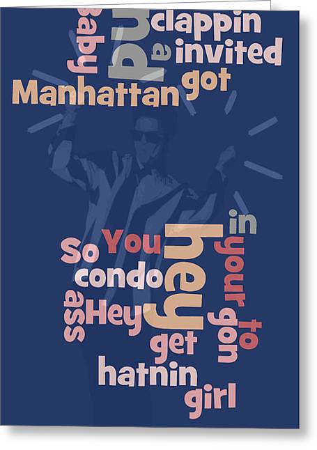 Bruno Mars. Can You Order The Words? Can You Sort The Lyrics? Greeting Card by Pablo Franchi