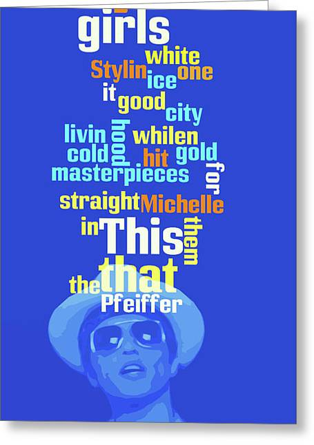 Bruno Mars, Order The Words. Do You Know This Song? Greeting Card by Pablo Franchi
