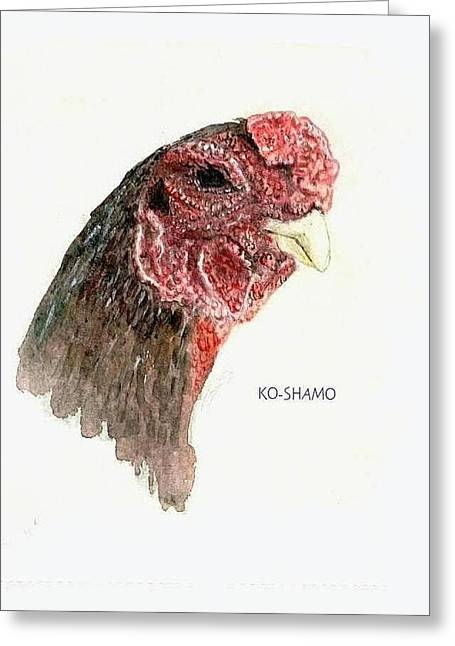 Bruno The Ko Shamo Rooster Greeting Card