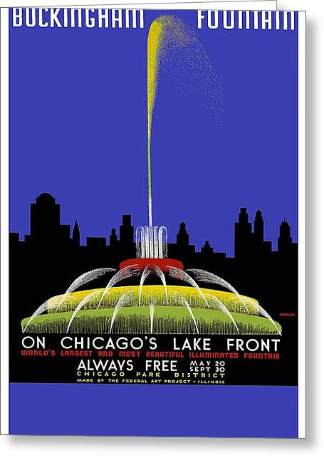 Buckingham Fountain Vintage Travel Poster Greeting Card
