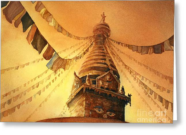 Buddhist Stupa- Nepal Greeting Card