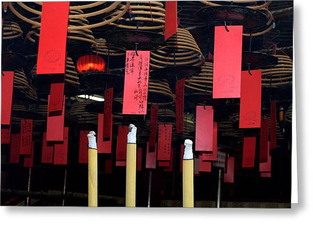 Buddhist Temple Ladder Street 2 Hong Kong Greeting Card by Michael Canning