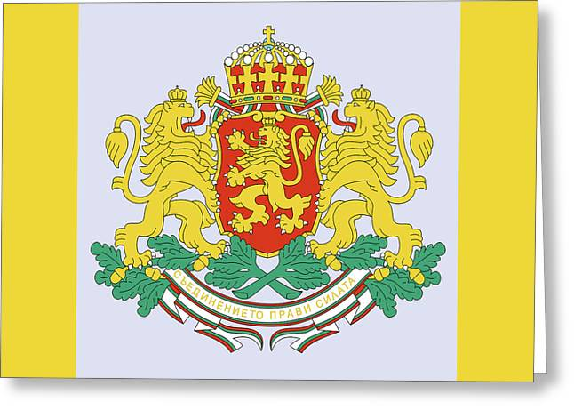 Greeting Card featuring the drawing Bulgaria Coat Of Arms by Movie Poster Prints