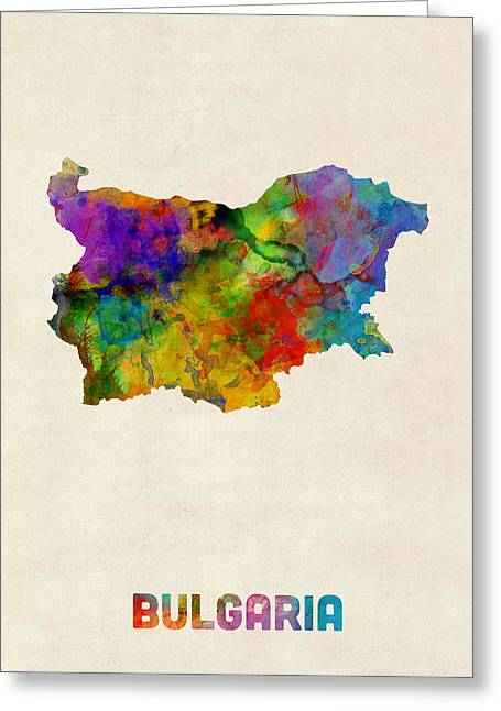 Bulgaria Watercolor Map Greeting Card by Michael Tompsett