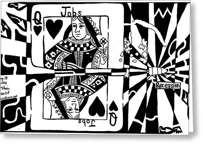 Bullet Thru The Queen Of Hearts...recessions Effect On Jobs By Yonatan Frimer Greeting Card by Yonatan Frimer Maze Artist