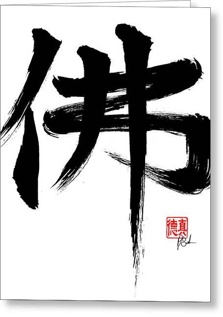 Butsu / Buddha Greeting Card