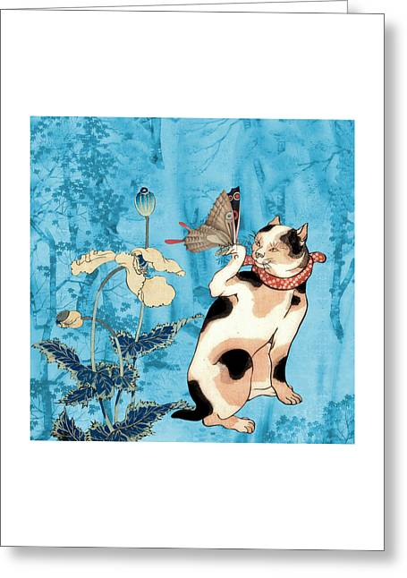 Butterfly Charmer Greeting Card