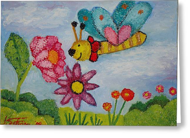 Butterfly In The Field Greeting Card by Ioulia Sotiriou