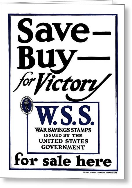 Buy For Victory Greeting Card