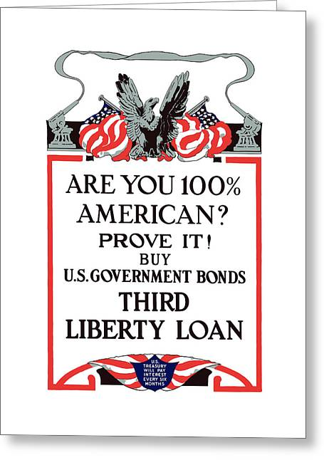 Buy U.s. Government Bonds Greeting Card