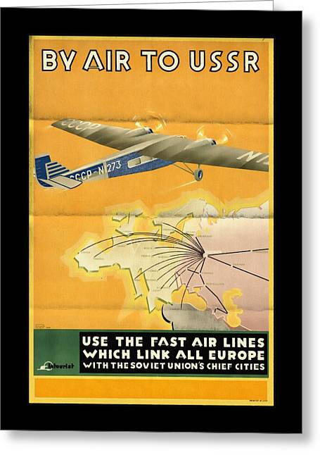 By Air To Ussr With The Soviet Union's Chief Cities - Vintage Poster Folded Greeting Card