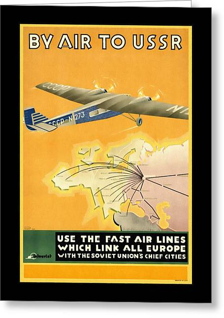 By Air To Ussr With The Soviet Union's Chief Cities - Vintage Poster Restored Greeting Card