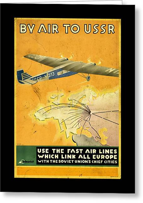 By Air To Ussr With The Soviet Union's Chief Cities - Vintage Poster Vintagelized Greeting Card