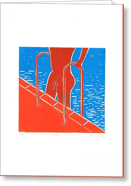 By The Pool Greeting Card