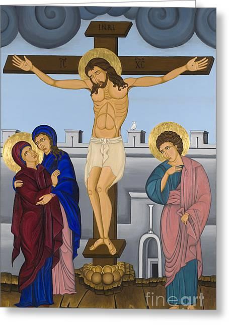 Byzantine Art Crucifixion  Greeting Card by Marinella Owens