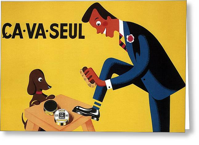 Ca Va Seul - Man Polishing Shoes - Vintage Advertising Poster Greeting Card
