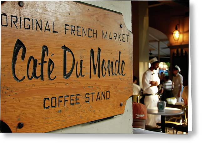 Cafe Du Monde Greeting Card