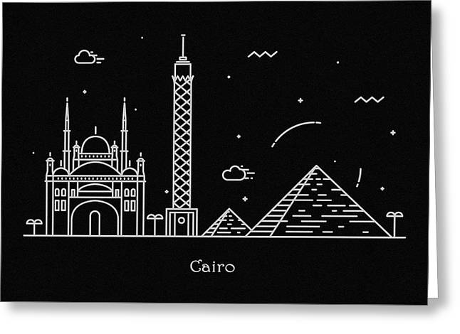 Cairo Skyline Travel Poster Greeting Card