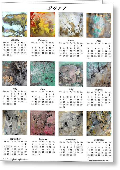 Calendar 2017 With Watercolor Abstract Paintings Greeting Card by Julia Apostolova