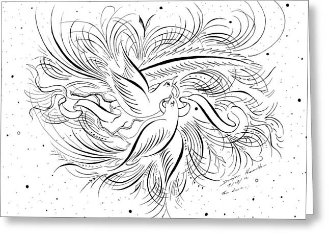 Calligraphic Love Birds Greeting Card