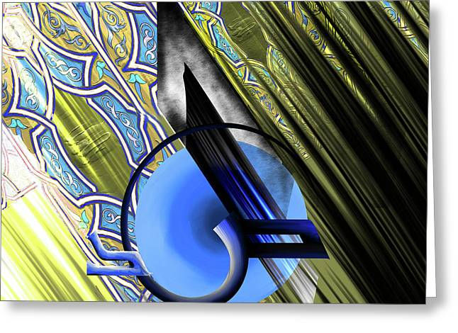 Greeting Card featuring the painting Calligraphy 103 4 by Mawra Tahreem