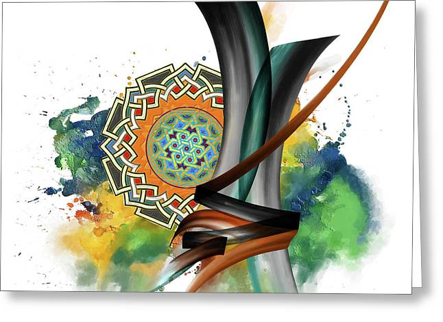 Calligraphy 34 2 Greeting Card by Mawra Tahreem